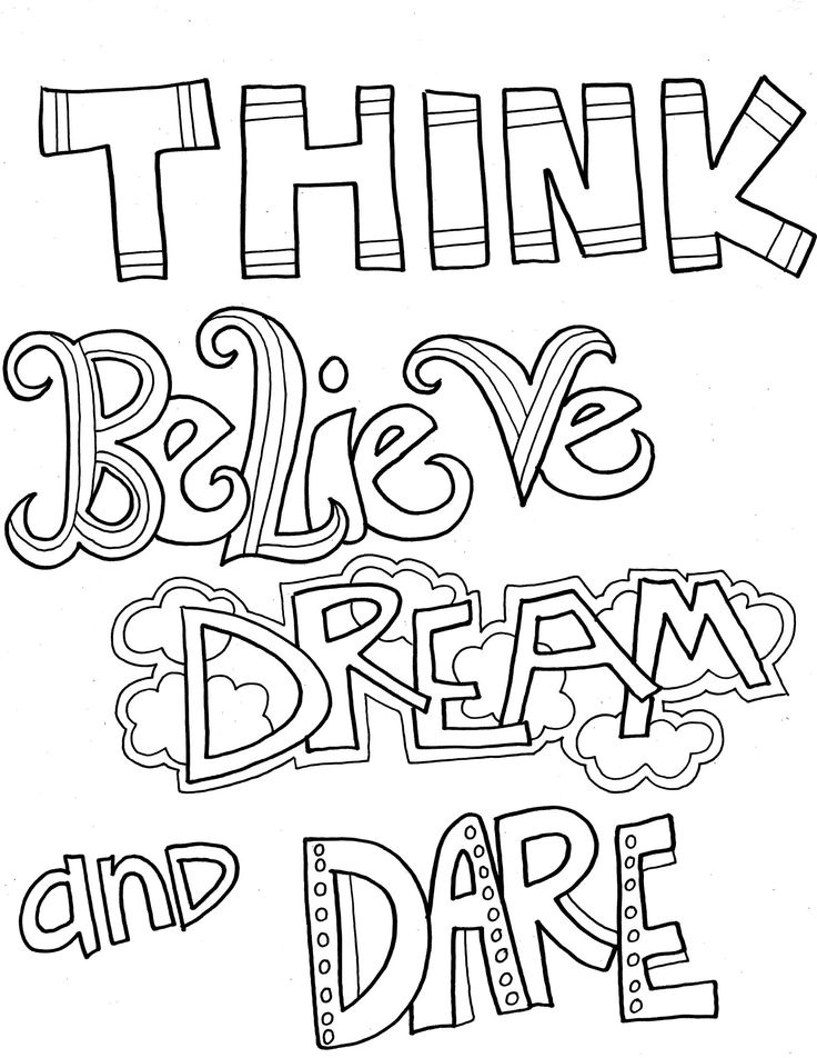 Inspirational quotes coloring pages for adults for Positive quotes coloring pages