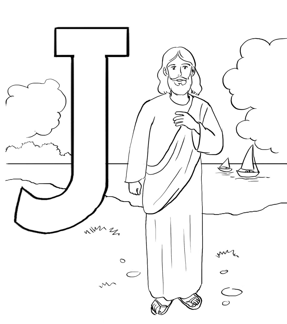God jesus coloring pages free for Coloring pages of jesus