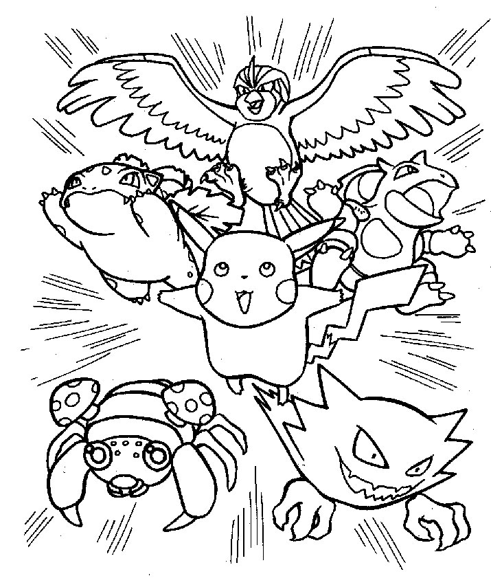 pokemon coloring pages download - Pokemon Coloring Pages Free