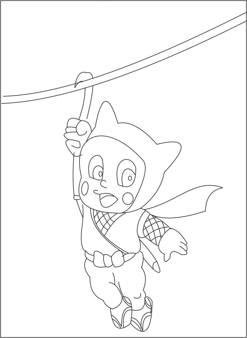 Shinzo Coloring Page