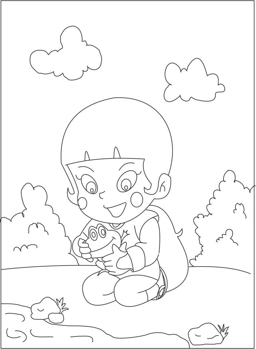 Sonam Coloring Page