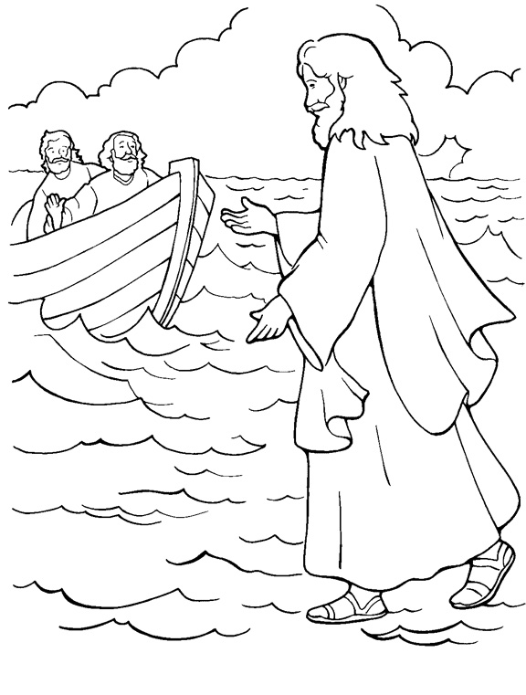 Jesus Coloring Pages lds