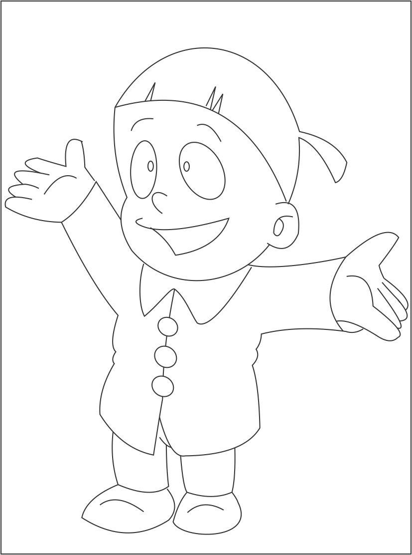 Amara Coloring Pages